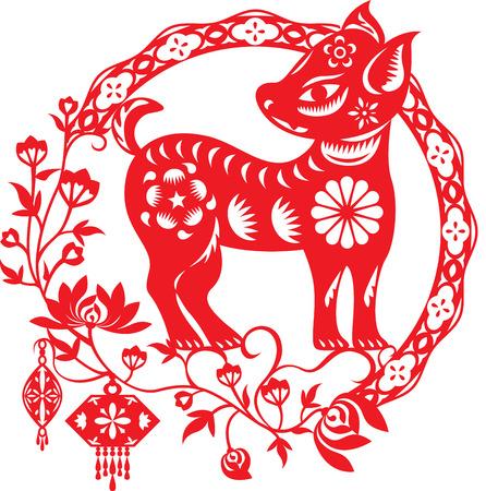 Dog of Chinese New Year illustration icon design