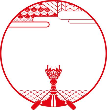 Dragon boat illustration banner design