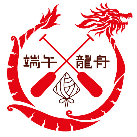 Dragon boat icon design Illustration