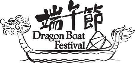 Dragon boat Illustration icon design in ink painting
