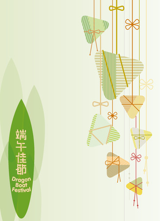 Rice Dumplings background graphic design for the dragon boat festival