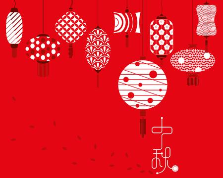 Mid autumn festival vector illustration design 일러스트