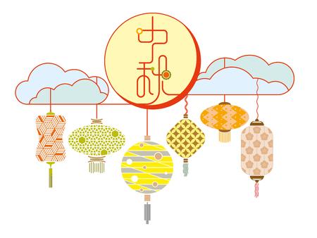 Mid autumn festival lanterns illustration 일러스트