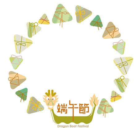Modern Dragon boat and Chinese dumpling illustration 일러스트