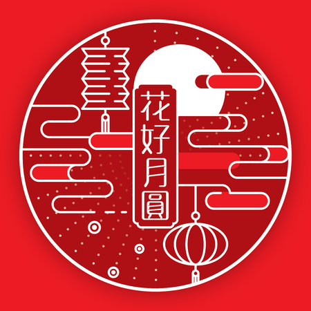 Mid Autumn festival lantern line art design illustration