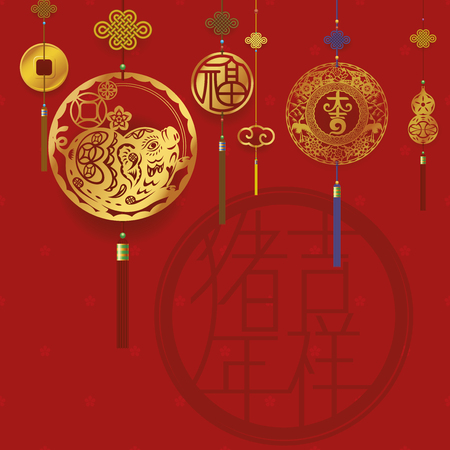 Chinese New Year of Pig vector background 일러스트