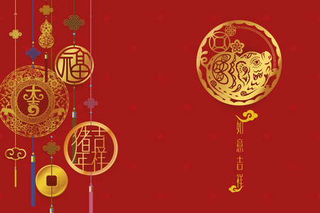 Chinese New Year of pig vector background