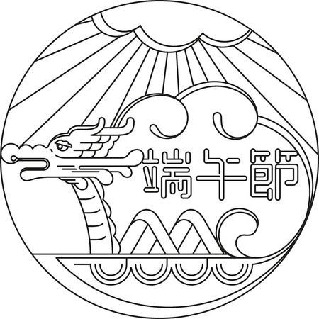 Chinese Dragon boat illustration icon design 일러스트