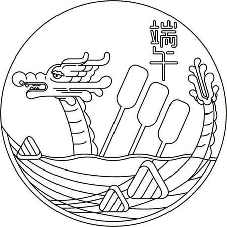 Chinese Dragon boat illustration icon design 矢量图像