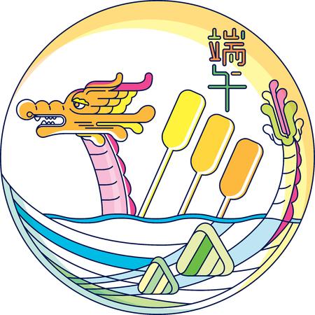 Chinese Dragon boat festival illustration icon design