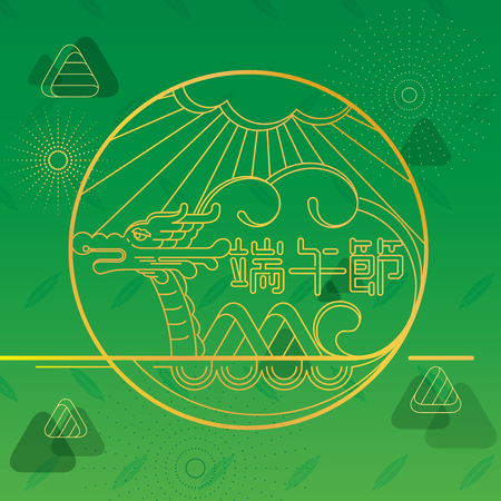 Dragon boat festival illustration background