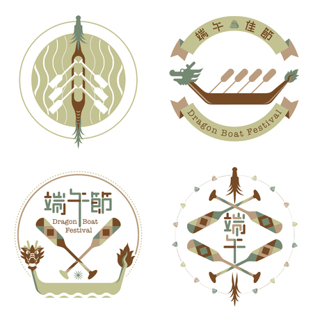 Dragon boat festival icon design set