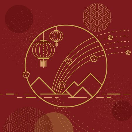 Abstract design illustration of Mid Autumn festival