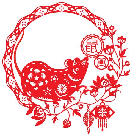 Chinese year of  rat  in paper cut style 일러스트