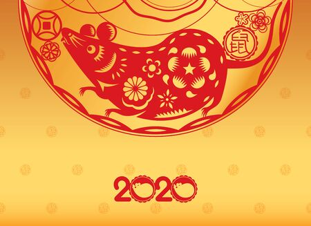 Year of the Rat - Chinese New Year illustration. Rat in paper cut style
