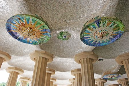 Park Guell Stock Photo - 4613781