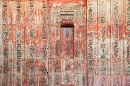 architrave: Limestone false door and architrave of Ptahsepses in British Museum dated back to 2400 BC