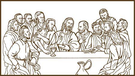 santa cena: Ilustraci�n de la �ltima cena de Jesucristo el Salvador y su discplles Foto de archivo