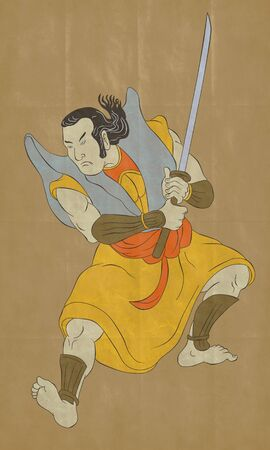 stance: illustration of a Samurai warrior with katana sword in fighting stance done in cartoon style  Stock Photo