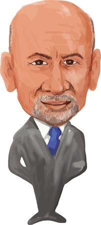 the prime minister: Water color caricature illustration of the Prime Minister of Afghanistan, Ashraf Ghani Ahmadzai facing front done in cartoon style. Editorial