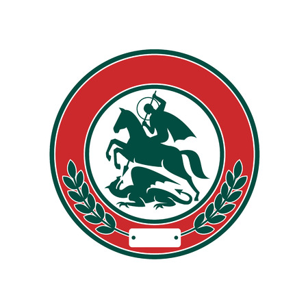 Retro style illustration of Saint George riding horse Slaying a Dragon with spear with crossed laurel olive leaves set inside Circle on isolated background.