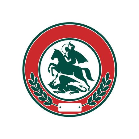 Ilustración de estilo retro de caballo de equitación de San Jorge Slaying un dragón con lanza con hojas de olivo cruzado de laurel dentro de Círculo en el fondo aislado. Foto de archivo - 88177797