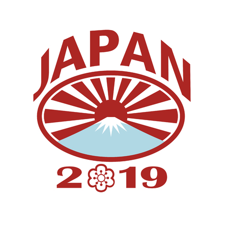 Retro style illustration of a rugby ball with Japanese rising sun and Mount Fuji mountain inside oval.