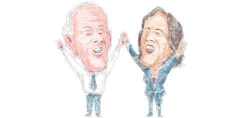 Nov 22, 2020, AUCKLAND, NEW ZEALAND: Illustration of American 46th president elect Democrat Joe Biden and vice president Kamala Harris celebrating 2020 Election victory in cartoon caricature style.