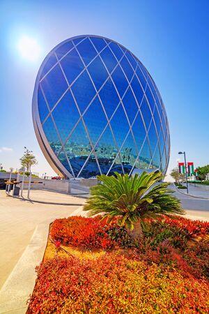 headquarters: Aldar headquarters building