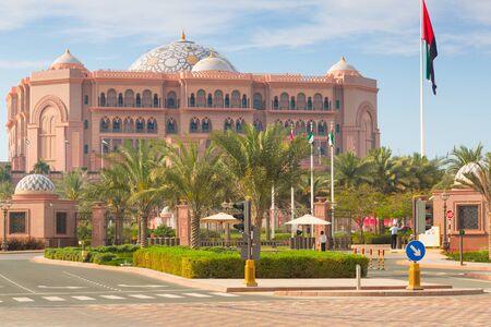 emirates: Emirates Palace and gardens, UAE