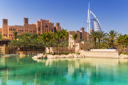 View of Burj Al Arab hotel from the Madinat Jumeirah in Dubai, UAE Stock Photo