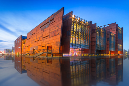 Rusty steel building of European Solidarity Centre in Gdansk, Poland Archivio Fotografico