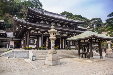 KAMAKURA, JAPAN - NOVEMBER 10, 2016: Architecture of Hase-dera temple in Kamakura, Japan. Hase-dera Buddhist temple is famous for housing a massive wooden statue of Kannon.