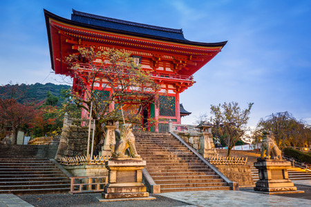 KYOTO, JAPAN - NOVEMBER 9, 2016: Gate to the Kiyomizu-Dera Buddhist temple in Kyoto at dawn, Japan. Kiyomizu-dera built in 1633, is one of the most famous landmark of Kyoto with UNESCO World Heritage