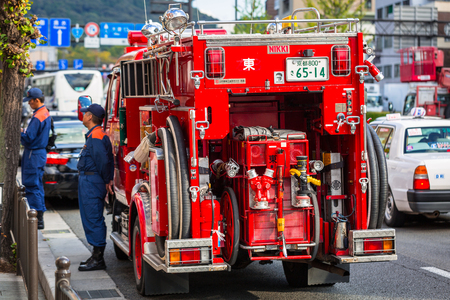 KYOTO, JAPAN - NOVEMBER 11, 2016: Japanese Fire Department car on the street of Kyoto in Japan. Kyoto Metropolis is one of the most populous city of Japan. Editorial