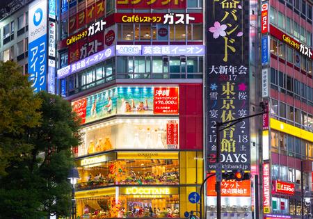 TOKYO, JAPAN - NOVEMBER 12, 2016: Billboards at Shibuya district in Tokyo, Japan. Shibuya Crossing is one of the busiest crosswalks in the world. Editorial