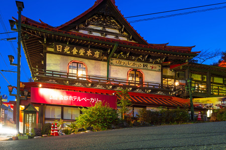 NIKKO, JAPAN - NOVEMBER 13, 2016: Architecture of Nikko city in central Japan. Nikko is a popular destination for Japanese and international tourists with Tosho-gu temple, a UNESCO World Heritage Site Editorial