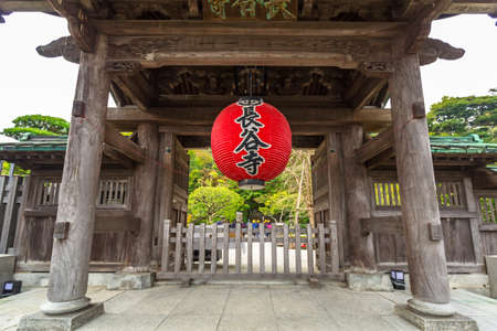 Kamakura, Japan - November 10, 2016: Entrance to the Hase-dera temple in Kamakura, Japan. Hase-dera Buddhist temple is famous for housing a massive wooden statue of Kannon. Standard-Bild - 99672334