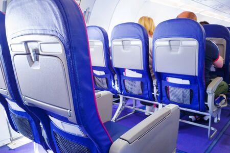 Empty seats of passenger airplane