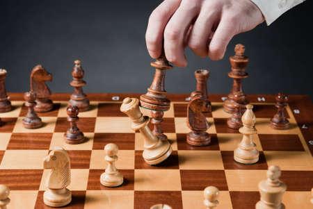 Chess game Stock Photo - 9293839