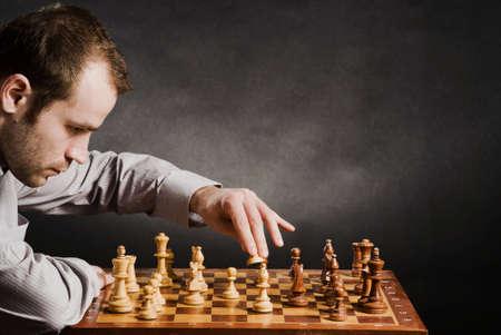 Man at chess board Stock Photo - 12661509