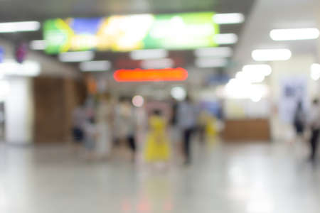 Blurred abstract background perspective view of registry zone in hospital building interior. 免版税图像