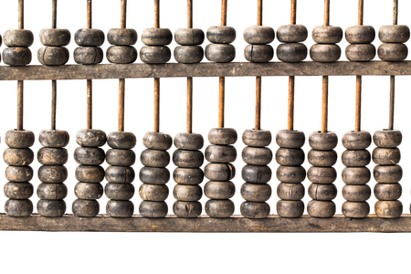Close-Up Of Abacus, picture financial concept Stock Photo