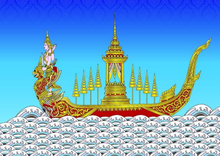 Narai Song Suban HM Rama Stock Illustratie