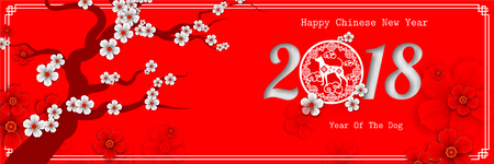 Année de coupe du papier chinois du Nouvel an 2018 avec la fleur de prunier. Conception de vecteur pour votre carte de voeux, flyers, invitation, affiches, brochure, bannières, calendrier