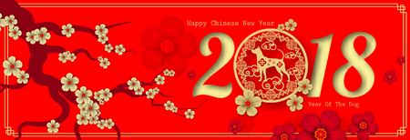 wishing card: 2018 Chinese New Year Paper Cutting Year of Dog Vector Design for your greetings card, flyers, invitation, posters, brochure, banners, calendar Illustration