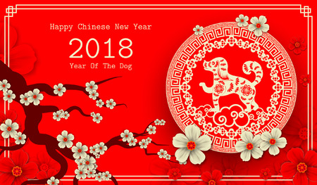 2018 Chinese New Year Paper Cutting Year of Dog Vector Design for your greetings card, flyers, invitation, posters, brochure, banners, calendar Vectores