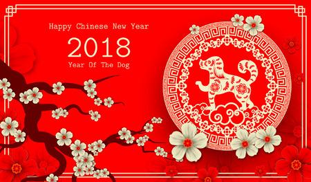 2018 Chinees Nieuwjaar papier snijden jaar van hond Vector ontwerp voor uw wenskaart, flyers, uitnodiging, posters, brochure, banners, kalender Stockfoto - 87952171