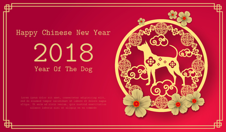 2018 Chinese New Year Paper Cutting Year of Dog Vector Design for your greetings card, flyers, invitation, posters, brochure, banners, calendar Vettoriali