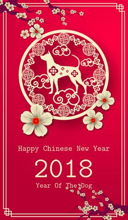 2018, año nuevo chino, corte de papel, año, de, perro, vector, diseño, para, su, saludos, tarjeta, volantes, invitación, carteles, folleto, banderas, calendario Ilustración de vector